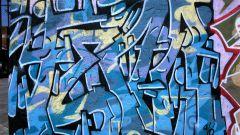 Как рисовать граффити