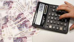 Как рассчитать сумму вклада