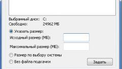 Как увеличить файл подкачки памяти
