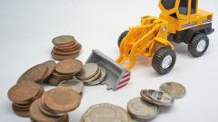 Как узнать сумму транспортного налога