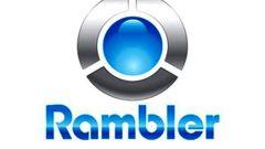 Как удалить свой почтовый ящик с Рамблера