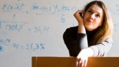 Как решать примеры с интегралами