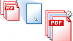 Как сделать .pdf