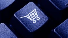 Как купить вещи через интернет