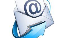 Как изменить свой почтовый адрес