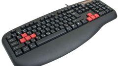 Как изменить горячие клавиши