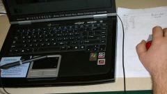 Как заполнять платежное поручение в налоговую