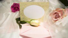 Как заполнять приглашение на свадьбу