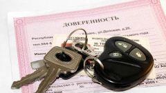 Как заполнить доверенность на управление автомобилем