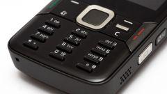How to unlock security code of Nokia