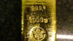 Как купить золото в Сбербанке