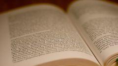 Как прочесть книгу в интернете