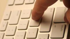 Как заполнить пароль