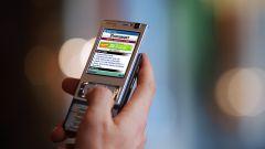 Как узнать где человек по мобильному