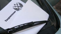 Как узнать долг на транспортный налог
