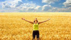 Как притягивать к себе счастье