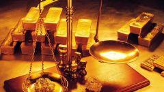 Как носить золото