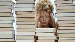 Как сдать госэкзамены в институте