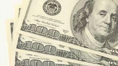Как забрать депозит