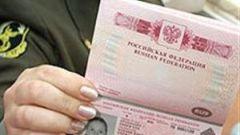 Как узнать о готовности загранпаспорта в москве