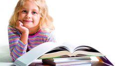 Как приучить к чтению детей