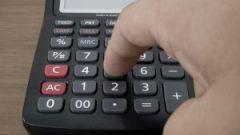 Как считать логарифм с калькулятором