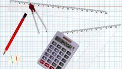 Как построить квадратичную функцию