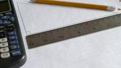 Как узнать объём