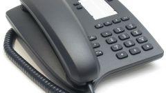 Как узнать город по коду телефона