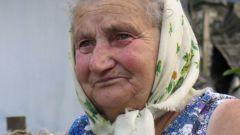 Как увидеть себя в старости