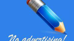 Как убрать рекламу со своей страницы