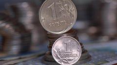 Как отличить фальшивый рубль