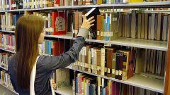 Как разложить книги