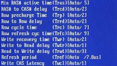 Как разогнать частоту процессора