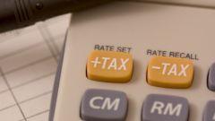 Как рассчитать налог от продажи автомобиля