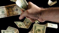 Как просить деньги в долг
