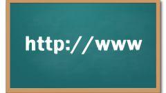 Как регистрировать домены