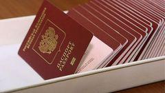 Как узнать готов ли загранпаспорт