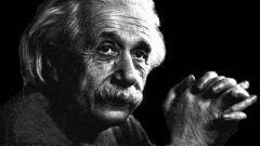 Как разгадать загадку Эйнштейна