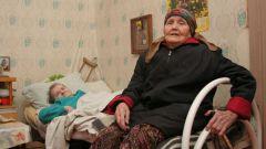 Как определить в дом престарелых