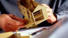 Как оформить покупку квартиры в налоговой