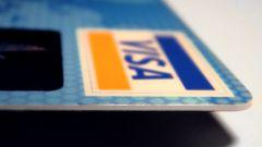 Как оформить кредитку