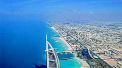 Как оформить визу а ОАЭ
