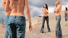 How to distinguish men's from women's jeans