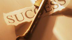 Как открыть успешный бизнес