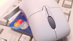 Как перевести деньги на счет в интернете