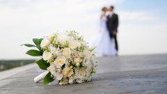 Как накопить на свадьбу