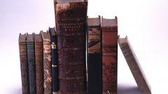 Как продлить жизнь книге