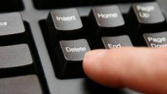 Как узнать, кто удалил файл