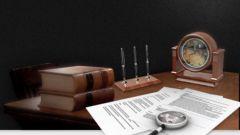 Как привлечь клиентов в юридическую фирму